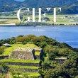 画像2: GIFT(#tottori  #yonago  #matsue ) (2)